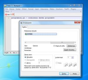 Pdf995 Printer Driver full screenshot